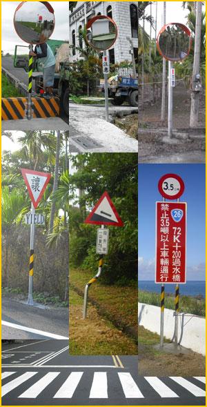 热拌反光标线,车道转弯反射镜,道路反光标志,安全岛用导标,防撞杆